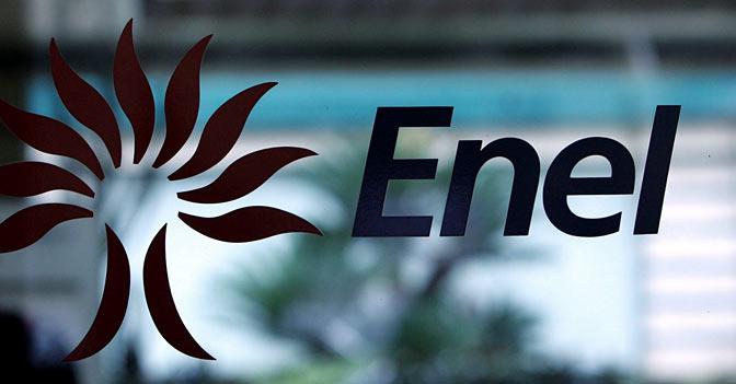 Offerte energia elettrica