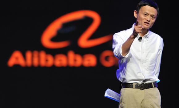 Alibaba Italia