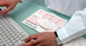 Esenzione ticket patologia
