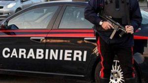 Prestito Inpdap Arma dei Carabinieri